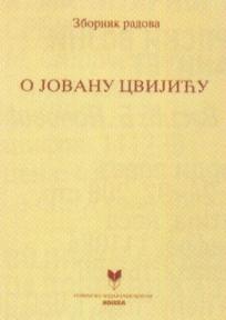 Društveno - politička delatnost Jovana Cvijića