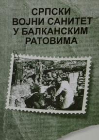 Srpski vojni sanitet u Balkanskim ratovima