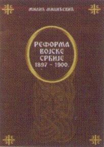 Reforma vojske Srbije : 1897-1900