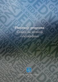 Jedna knjiga jedan grad: Planiranje programa - Čitanje na teritoriji cele zajednice