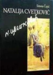 Natalija Cvetković