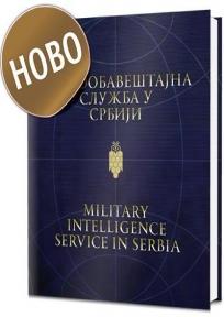Vojnoobaveštajna služba u Srbiji = Military intelligence service in Serbia