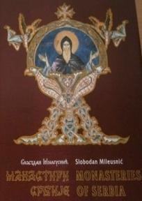 Manastiri Srbije u dva toma