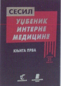 Sesil - udžbenik interne medicine - knjiga prva