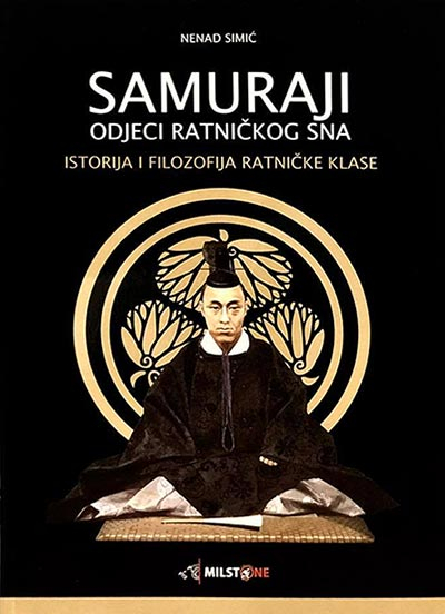 Samuraji - odjeci ratničkog sna 2