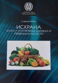 Ishrana : uloga u unapređenju zdravlja i prevenciji bolesti