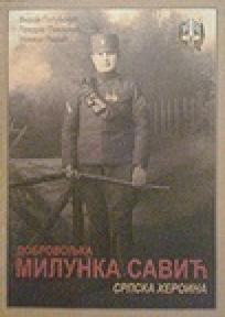 Dobrovoljka Milunka Savić