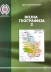 Vojna geografija 2