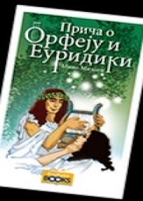 Priča o Orfeju i Euridiki
