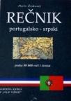 Portugalsko - srpski rečnik