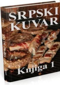 Srpski kuvar 1