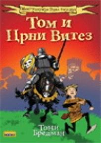 Tom i crni vitez
