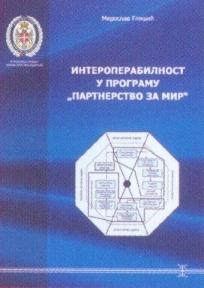 """Interoperabilnost u programu """"Partnerstvo za mir"""""""
