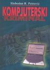 Kompjuterski kriminal