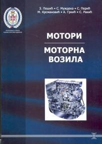 Motori i motorna vozila