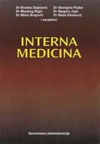Interna medicina : za studente stomatologije