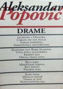 Drame 2