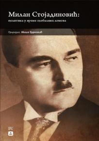 Milan Stojadinović - politika u vreme globalnih lomova