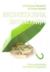 Monetarna ekonomija