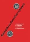 Matematika za ekonomiste i menadžere