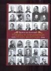 Uprava i upravnici grada Beograda 1839-1944