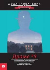 Treća knjiga drama