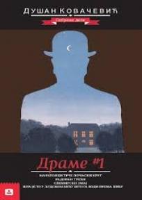 Prva knjiga drama
