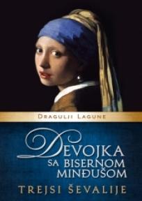 Devojka sa bisernom minđušom – Dragulji Lagune
