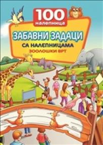 Zabavni zadaci - Zoološki vrt