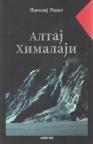 Altaj - Himalaji