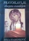 Pravoslavlje obasjano evanđeljem