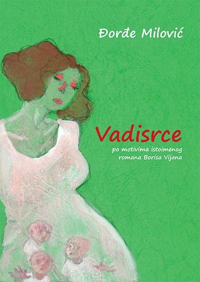 Vadisrce (po motivima istoimenog romana Borisa Vijana)