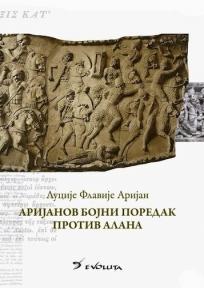 Arijanov Bojni poredak protiv Alana