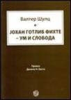 Johan Gotlib Fihte - Um i sloboda