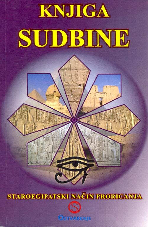 Knjiga sudbine - staroegipatski način proricanja