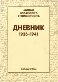 Dnevnik 1936 - 1941