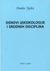 Osnovi leksikologije i srodnih disciplina