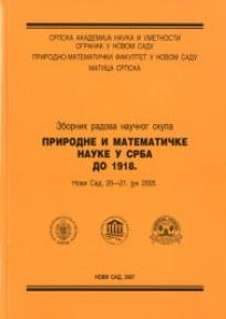 Prirodne i matematičke nauke u Srba do 1918.