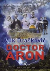 Doctor Aron