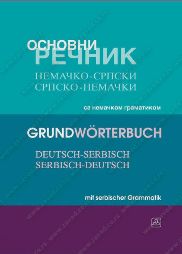 Osnovni rečnik nemačko-srpski srpsko-nemački