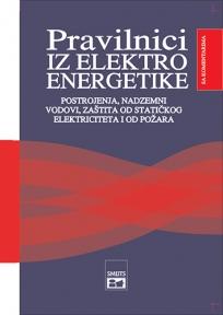 Pravilnici iz elektroenergetike