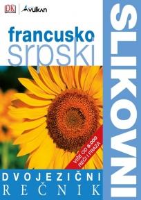 Dvojezični slikovni rečnik: francusko-srpski