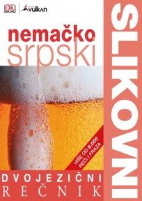 Dvojezični slikovni rečnik: nemačko-srpski