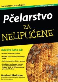 Pčelarstvo za neupućene