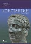 Konstantin (306-337)