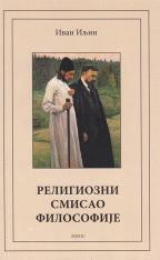 Religiozni smisao filosofije; Opšte učenje o pravu i državi