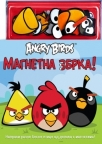 Angry birds – Magnetna zbrka