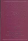 Post i Sveto Pričešće u Pravoslavnoj Crkvi