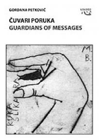 Čuvari poruka - Guardians of Messages