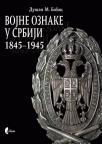 Vojne oznake u Srbiji 1845-1945